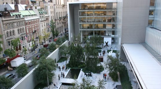 MOMA New York Courtyard, from the Café 5 terrace. October 2006