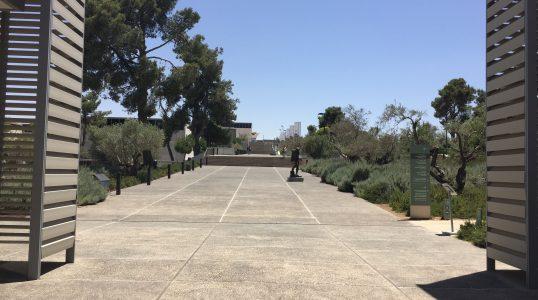 Billy Rose Art Garden