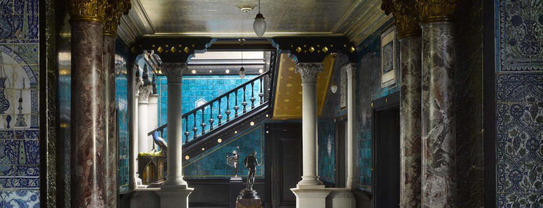 Leighton House Museum. Narcisus Hall