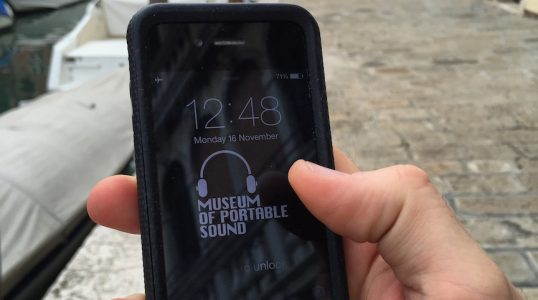 Museum of Portable Sound