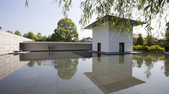 D.T Suzuki Museum