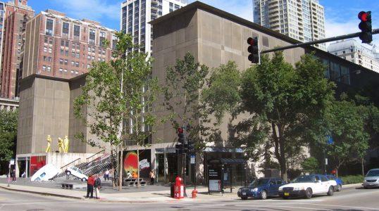 MCA Chicago