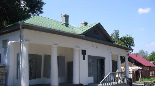 sumy_chekhovs_museum