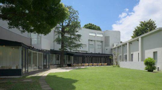 Hara Museum of Contemporary Art