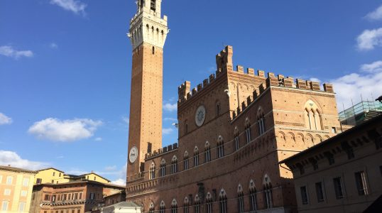 Civic Museum Siena