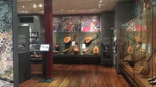 The Museum of Greek Folk Instruments