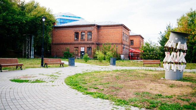NCCA Ekaterinburg