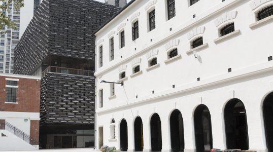 Tai Kwun Prison Yard